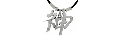 Chinese Character Pendants